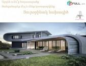 Նախագիծ, տան կառուցում հիմքից, շինարարություն / naxagic, tan karucum himqic, shinararutyun