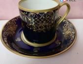 Գերմանական կոբալտի սուրճի բաժակ