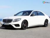 Վարձակալեք ամենաշքեղ Mercedes W222 մեքենան պրոֆեսիոնալ վարորդի ուղեկցությամբ