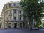 Ամանորը Թբիլիսիում/ Amanore Tbilisium