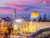 ԵՐՈՒՍԱՂԵՄ ԵՒ ԲԵԹՂԵՀԵՄ/ Yerusaghem ev Betghehem