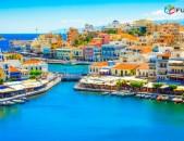Հանգիստ Կրետե կղզում / Hangist Crete kghzum