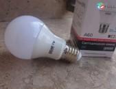 SHENSERVICE Led Gauss 7w 4100K lamper 1 տարի երաշխիք Elementary լամպ luyser