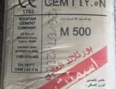 SHENSERVICE cement ՄԵԾԱԾԱԽ Ցեմենտ պարսկական 50կգ SOUFIAN M-500 цемент