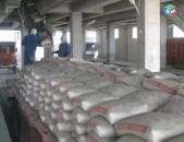 SHENSERVICE ՄԵԾԱԾԱԽ Ցեմենտ պարսկական 50կգ KHOY M-500 цемент