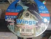 Wings Փ230 balgarki qar SHENSERVICE arciv qarer disk balgarkayi ktrox skavarak դ