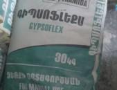 SHENSERVICE Գիպսոֆլեքս Gipsoflex Գիպսոնիտ փոխարինող Gipsonit