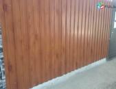 SHENSERVICE 0.45մմ КП20 փայտի արտաքին տեսքով Տանիքի թիթեղ KP20 ՆՈՐՈՒՅԹ