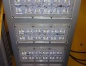 Shenservice 3 ՏԱՐԻ ԵՐԱՇԽԻՔ լուսարձակներ VARTON URAN էլեկտրասյան led 120w-1200վտ