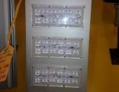 Shenservice 3 ՏԱՐԻ ԵՐԱՇԽԻՔ լուսարձակներ VARTON էլեկտրասյան led 180w-1800վտ