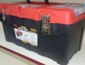 SHENSERVICE Գործիքների տուփ, արկղ Bmx 2967 - N19