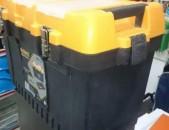 SHENSERVICE Գործիքների տուփ, արկղ Mano jmt - 22