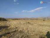 Կոտայք Զովունի 3000քմ հողատարածք, Kotayq Zovuni Hox