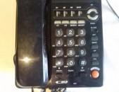 Տան հեռախոս լարով FUJITEL