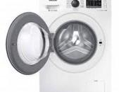 լվացքի մեքենա SAMSUNG WW70J52E0HSDLP