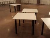 Vardzov sexan, վարցով սեղան