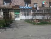 Խանութ Հոկտեմբերյան քաղաքում