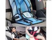 Ավտոմեքենայի մանկական նստատեղ մատչելի գնով