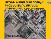 Hoxataracq Erevan Erasx avtochanaparin