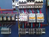 Elektrik (montaj)