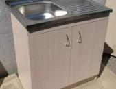 Խոհանոցի լվացարաններ