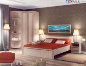 Ննջասենյակի կահույք (спальня)