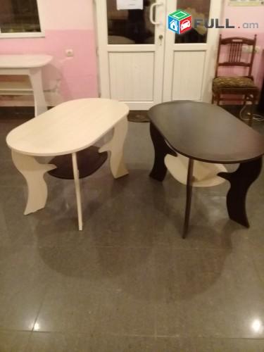 Նորաոճ ժուրնալի սեղաններ