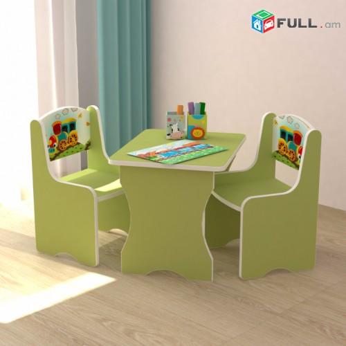 Մանկական սեղաններ և աթոռներ