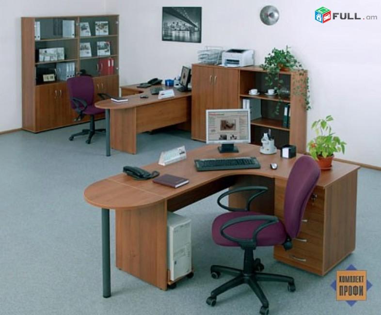 Գրասենյակային կահույք _(2)