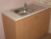 Լվացարաններ