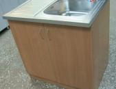 Լվացարաններ խոհանոցի համար