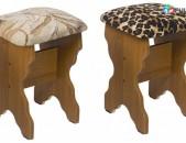 Աթոռներ տարբեր ոճերի