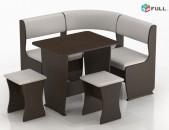 Խոհանոցի աթոռներ և սեղաններ