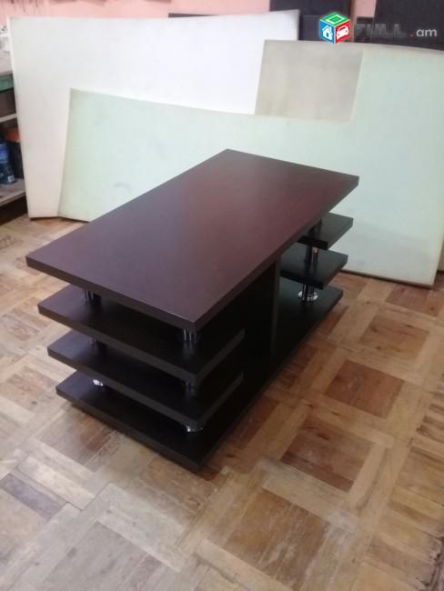 Ժուրնալի սեղաններ