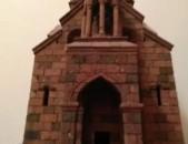 Եկեղեցի Սուրբ Հռիփսիմե ekexeci, Surb Hripsime iskakan nver, maket բնական քարից