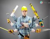 Կենցաղային ծառայություն էլեկտրիկ, սանտեխնիկ, մանր շինաշխատանքներ kencaxayin carayutyun elektrik santenik manr shinashxatanq