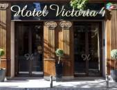 Իսպանիա, Մադրիդ Hotel Victoria 600 1 անձի համար երկտեղանոց համարում