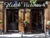 Իսպանիա, Մադրիդ Hotel Victoria 600