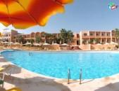 Alta comino hotel 1600 euro-eq amd for 2 persons 8 days + half board