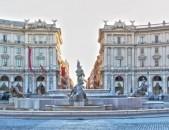 Հատուկ առաջարկ, Իտալիա, 6գիշեր, 7 օր: Hotel Dina 3 * հյուրանոց