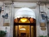 Հատուկ առաջարկ, Իտալիա, 6գիշեր, 7 օր: Hotel Rimini 3 * հյուրանոց 13