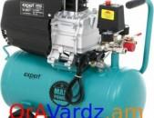 Անվճար Առաքում Օրավարձով Կոմպրեսսոր Компрессор Compressor (kampresr, kompresator, կամպրեսր