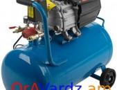 Kampresatr comprsr campresr compressor կամպռեսր կամպրեսատոր kampresr