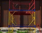 Վարձով է տրվում շինարարական աշտարակ, խառաչո, լեսա, xaracho, lesa, iskalia, искалиа, леса, харачо