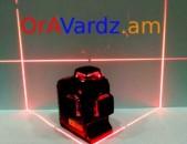 Varcov lazerayin hartachap Лазерный уровень, Լազերային հարթաչափ, Lazerni Uroven