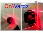 Վարձով Եռաչափ Լազերային հարթաչափ, 3D Лазерный уровень, Lazerayin Hartachap