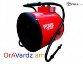 Pushka OrAVarcov 2 kW, Kalarifer, Ten, Plita, Taqacucich, Electric Portable Space Heater