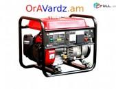 Անվճար Առաքում Վարձով Բենզինային Գեներատոր 4.2 Կ.Վտ, Rent Portable Gasoline Generator 4200 W