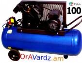 Kampresatr 100l Vardzov, Kampresr, կամպռեսռ, кампреср, кампресатр, кампресср, компрессор,
