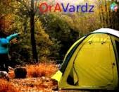 Vardzov Vran, Վրան, Palatka, Պալատկա, Палатка, Туризм, Путешествие, Tourism